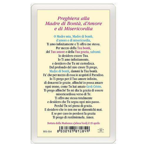 Image pieuse Notre-Dame de Medjugorje Mère de Bonté, amour et miséricorde ITA 10x5 cm 2