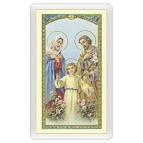 Santino Sacra Famiglia Decalogo della Famiglia ITA 10x5 s1
