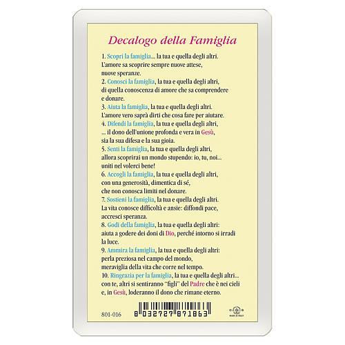 Santino Sacra Famiglia Decalogo della Famiglia ITA 10x5 2