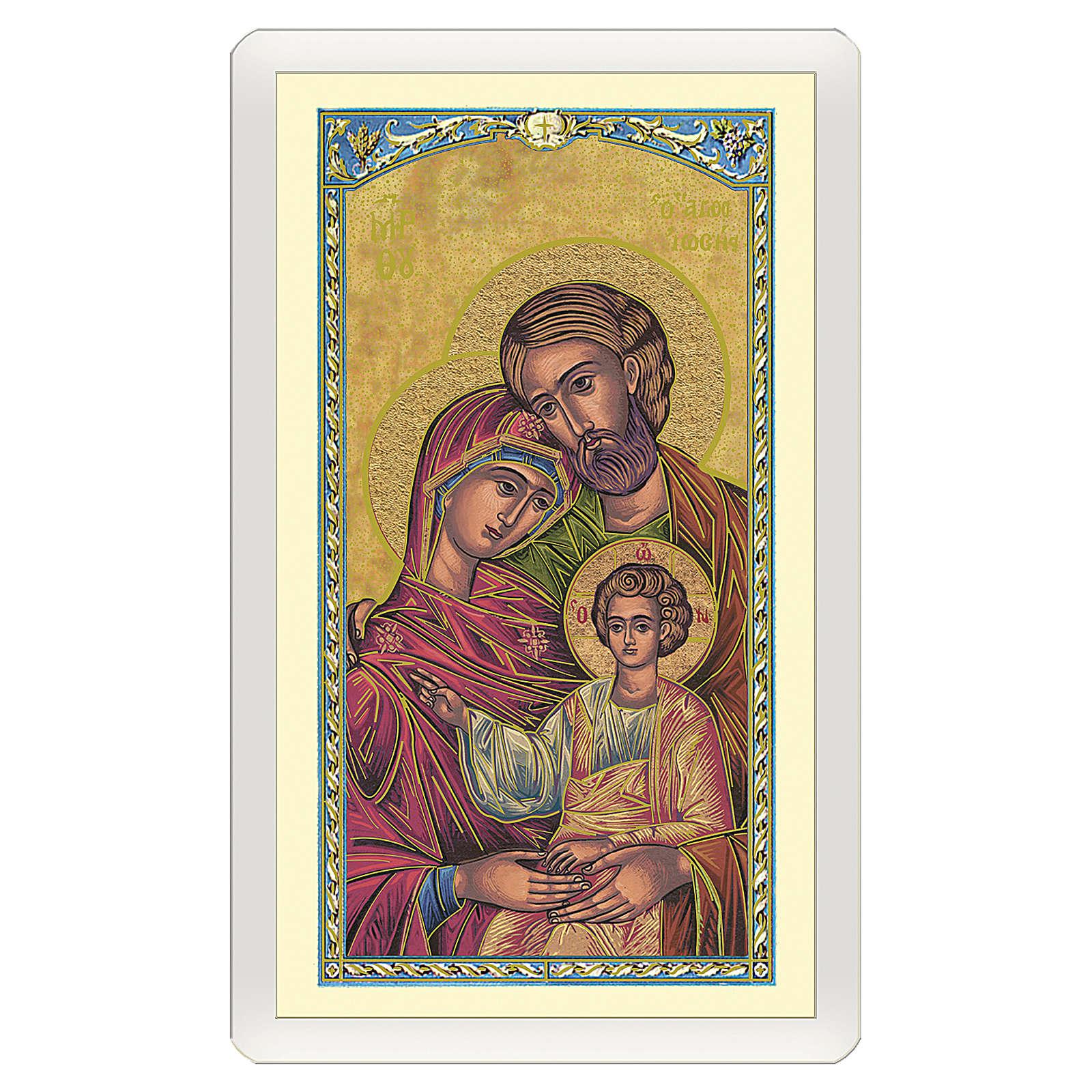 Santino Icona della Sacra Famiglia Preghiera per i Genitori ITA 10x5 4