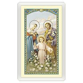 Santino Sacra Famiglia Preghiera per la Famiglia ITA 10x5 s1