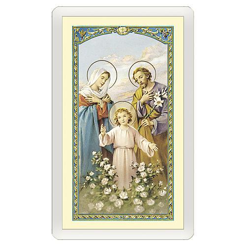 Santino Sacra Famiglia Preghiera per la Famiglia ITA 10x5 1