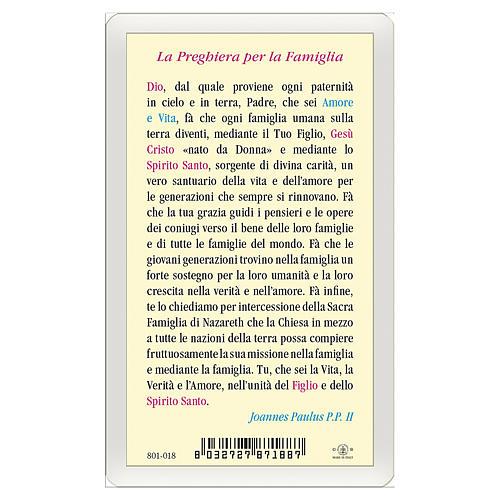 Santino Sacra Famiglia Preghiera per la Famiglia ITA 10x5 2