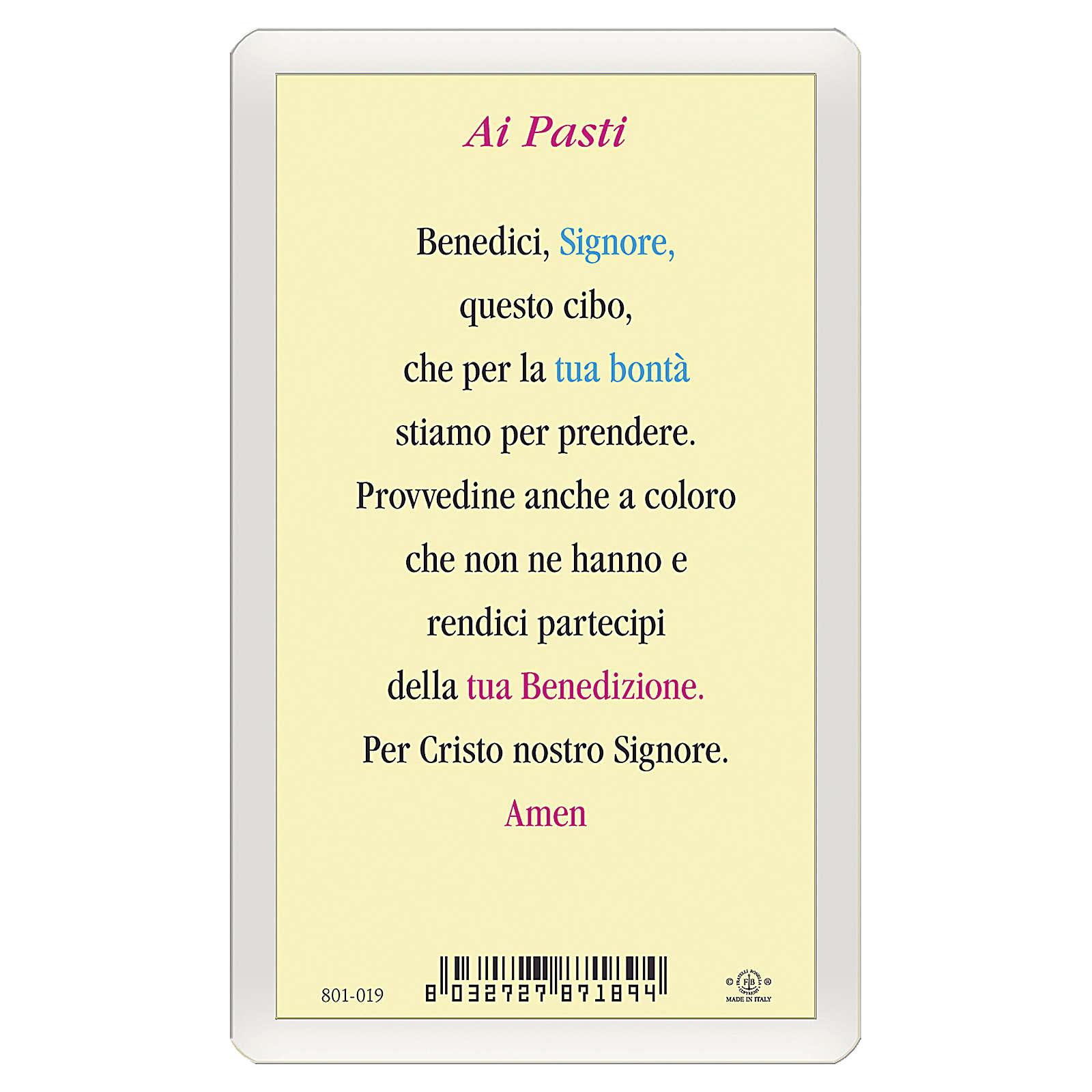 Estampa religiosa Última Cena Oración de las Comidas ITA 10x5 4
