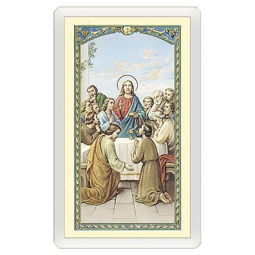 Estampa religiosa Última Cena Oración de las Comidas ITA 10x5 1