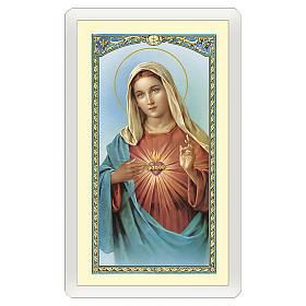 Santino Cuore Immacolato Maria Preghiera ITA 10x5 s1