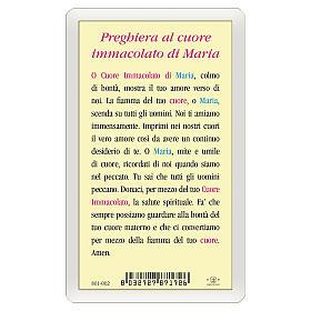 Santino Cuore Immacolato Maria Preghiera ITA 10x5 s2