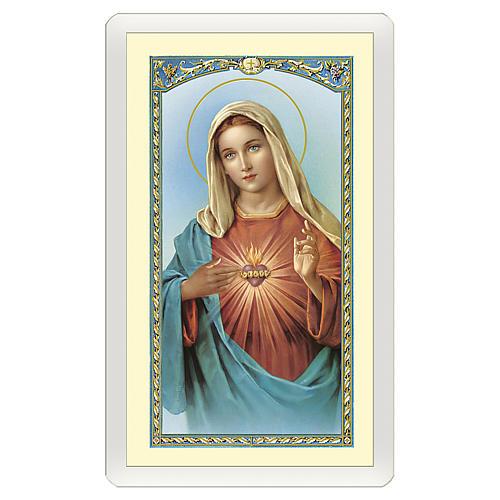 Santino Cuore Immacolato Maria Preghiera ITA 10x5 1