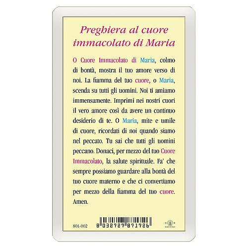 Santino Cuore Immacolato Maria Preghiera ITA 10x5 2