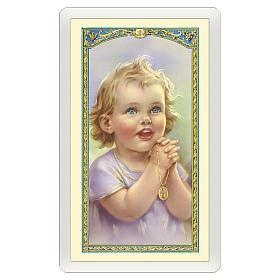 Estampa religiosa Angelito Oración de la Mañana ITA 10x5 s1