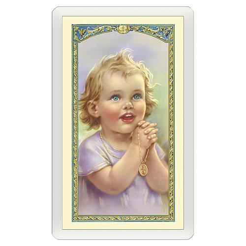 Estampa religiosa Angelito Oración de la Mañana ITA 10x5 1