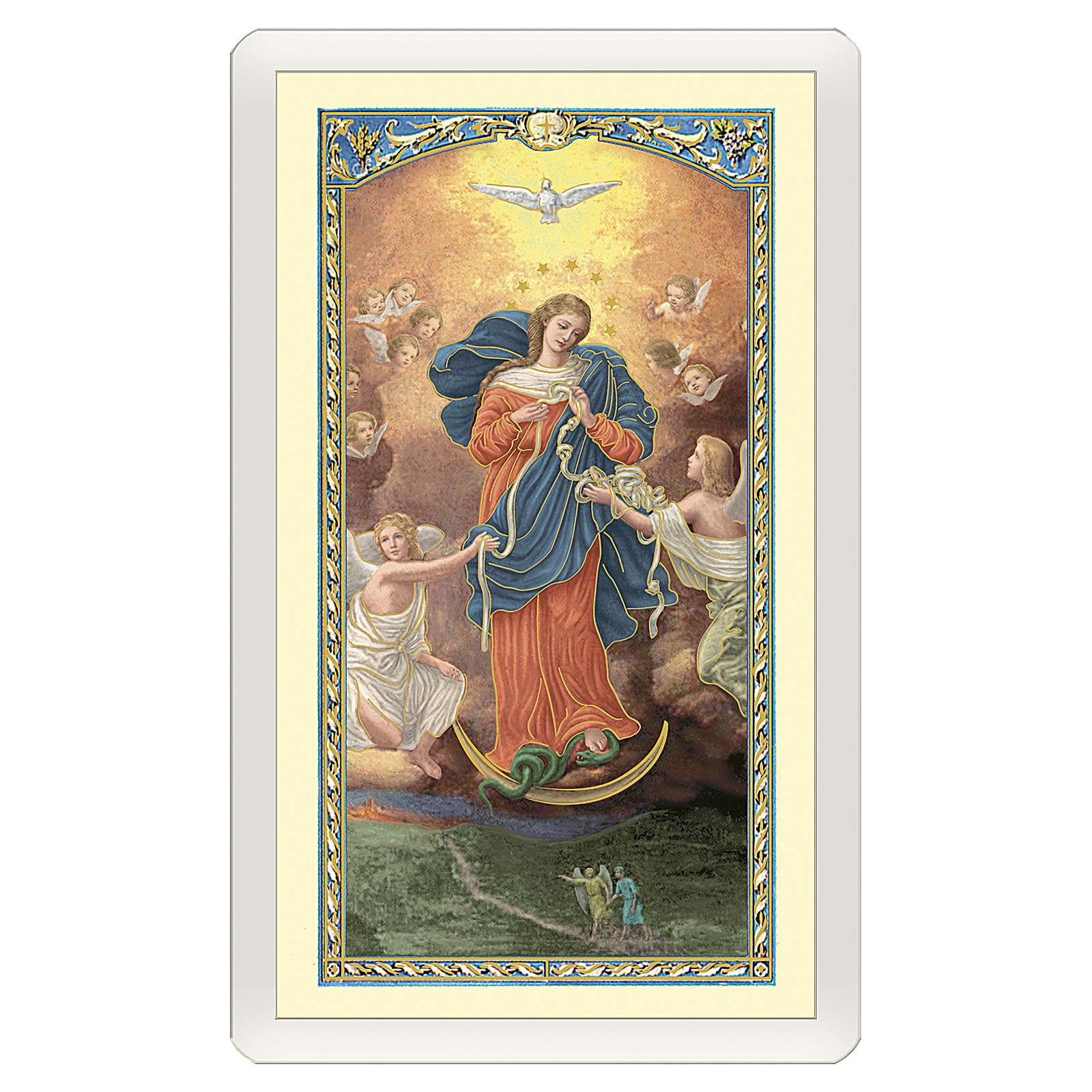 Image pieuse Marie qui défait les noeuds Prière ITA 10x5 cm 4