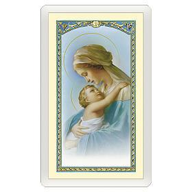 Santino Madonna Bambin Gesù Preghiera per le mamme in attesa ITA 10x5 s1