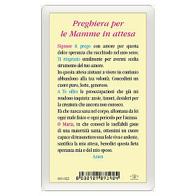 Santino Madonna Bambin Gesù Preghiera per le mamme in attesa ITA 10x5 s2