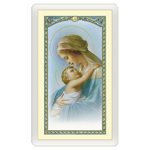 Santino Madonna Bambin Gesù Preghiera per le mamme in attesa ITA 10x5 1