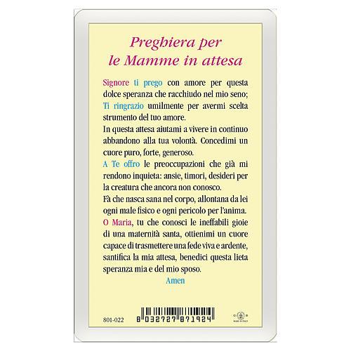 Santino Madonna Bambin Gesù Preghiera per le mamme in attesa ITA 10x5 2