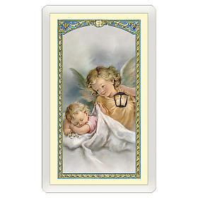 Estampa religiosa Ángel de la Guarda con la linterna Oración ITA 10x5 s1