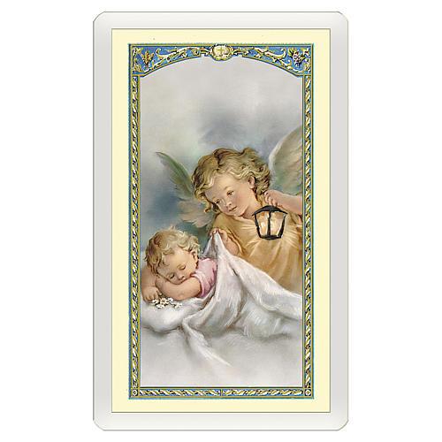 Estampa religiosa Ángel de la Guarda con la linterna Oración ITA 10x5 1