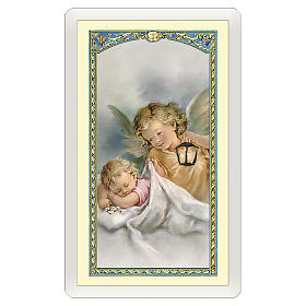 Holy card, Guardian Angel, Prayer to the Guardian Angel ITA 10x5 cm s1