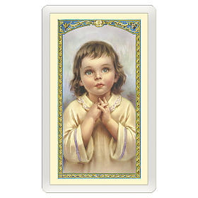 Santino Bambino Preghiera per i miei Nonni ITA 10x5 s1