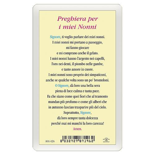 Santino Bambino Preghiera per i miei Nonni ITA 10x5 2