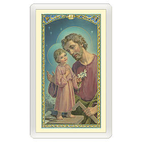 Santino San Giuseppe Lavoratore e Gesù al tavolo da lavoro Preghiera ITA 10x5 s1