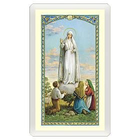 Estampa religiosa Virgen de Fátima Misericordia con los tres Pastores ITA 10x5 s1