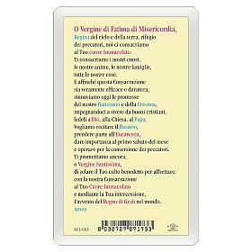 Santino Madonna di Fatima Misericordia con i tre Pastorelli ITA 10x5 s2