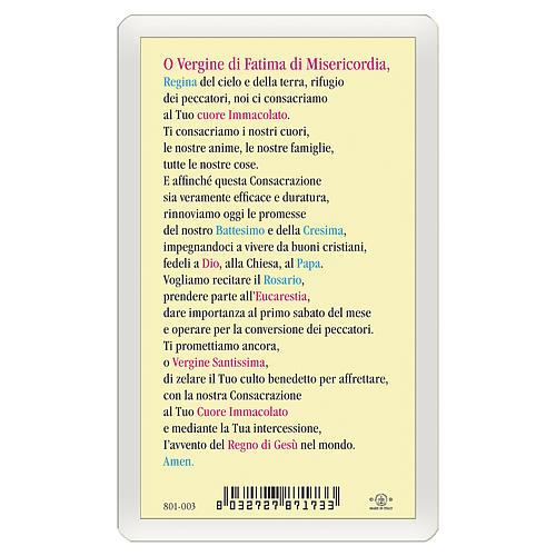 Santino Madonna di Fatima Misericordia con i tre Pastorelli ITA 10x5 2