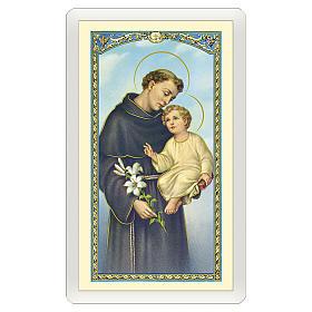 Holy card, Saint Anthony of Padua, Prayer to Saint Anthony ITA 10x5 cm s1