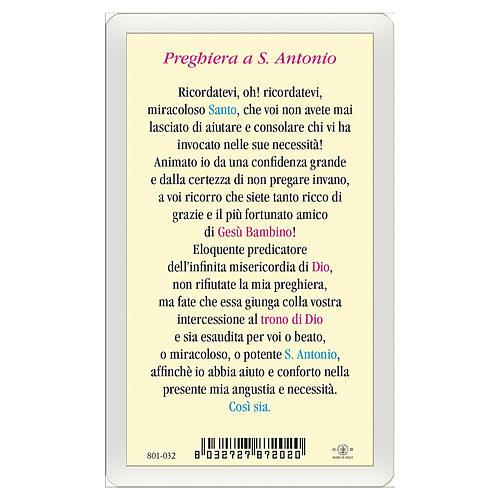 Holy card, Saint Anthony of Padua, Prayer to Saint Anthony ITA 10x5 cm 2