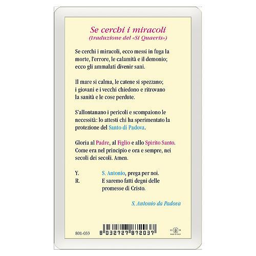 Santino Sant'Antonio da Padova Se Cerchi i Miracoli ITA 10x5 2