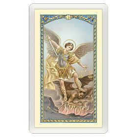 Estampa religiosa San Miguel Arcángel Oración contra el Maléfico ITA 10x5 s1