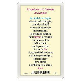 Estampa religiosa San Miguel Arcángel Oración contra el Maléfico ITA 10x5 s2