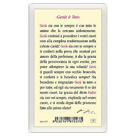 Image votive Padre Pio Jésus est à toi ITA 10x5 cm s2