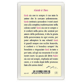 Holy card, Padre Pio, Prayer of Saint Pio ITA 10x5 cm s2