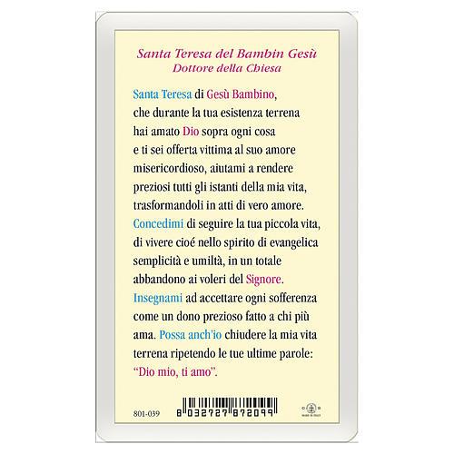 Santino Santa Teresa del Bambin Gesù Dottore della Chiesa ITA 10x5 2