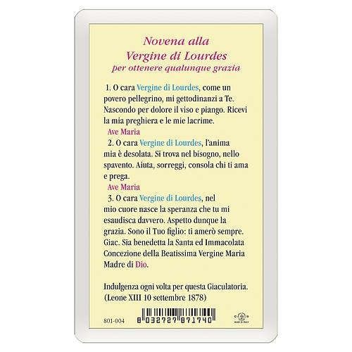 Estampa religiosa Virgen de Lourdes Novena a la Virgen de Lourdes ITA 10x5 2