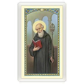 Estampa religiosa San Benito Oración ITA 10x5 s1
