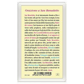 Estampa religiosa San Benito Oración ITA 10x5 s2