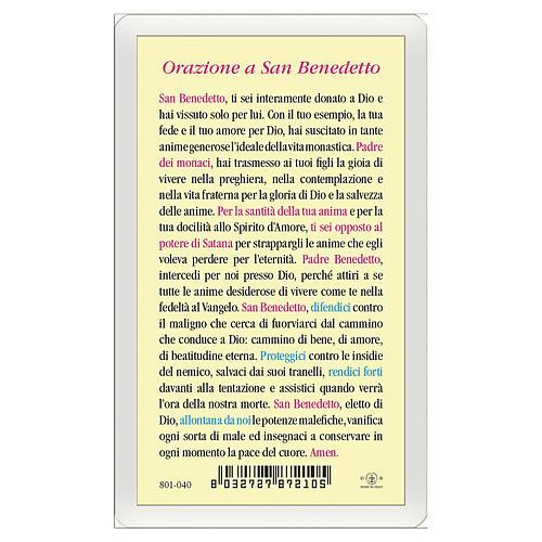 Estampa religiosa San Benito Oración ITA 10x5 2