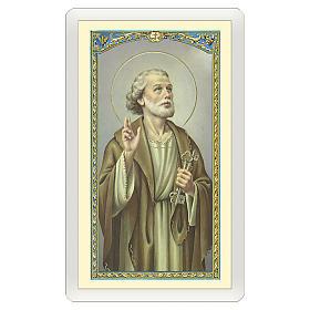 Estampa religiosa San Pedro Apóstol Novena a San Pedro ITA 10x5 s1