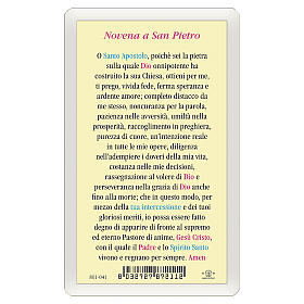 Estampa religiosa San Pedro Apóstol Novena a San Pedro ITA 10x5 s2