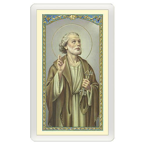 Estampa religiosa San Pedro Apóstol Novena a San Pedro ITA 10x5 1