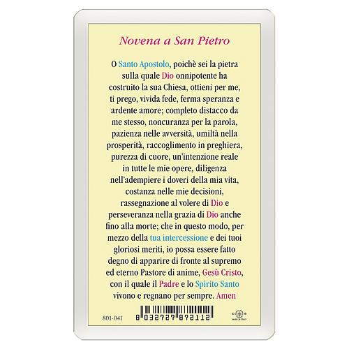 Estampa religiosa San Pedro Apóstol Novena a San Pedro ITA 10x5 2