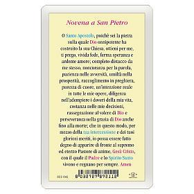 Santino San Pietro Apostolo Novena a San Pietro ITA 10x5 s2