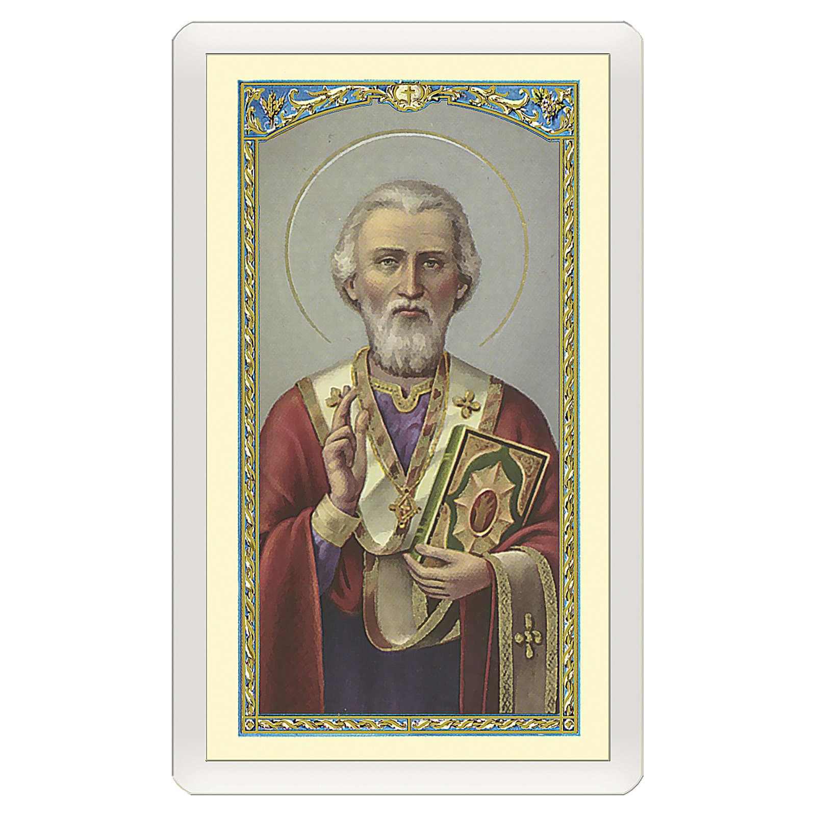 Estampa religiosa San Nicolás Oración ITA 10x5 4