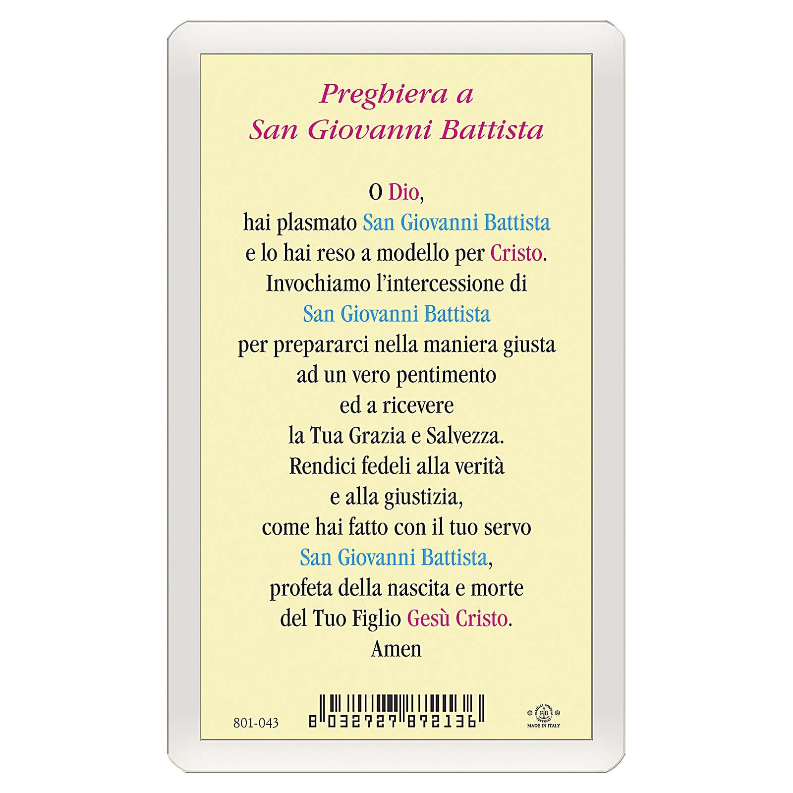 Santino San Giovanni Battista battezza Gesù nel Giordano Pregh. ITA 10x5 4