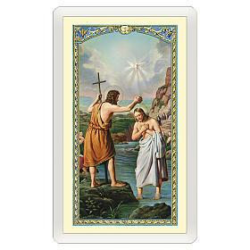 Santino San Giovanni Battista battezza Gesù nel Giordano Pregh. ITA 10x5 s1