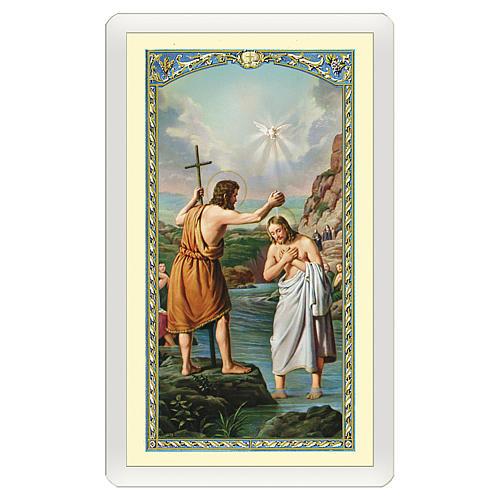 Santino San Giovanni Battista battezza Gesù nel Giordano Pregh. ITA 10x5 1